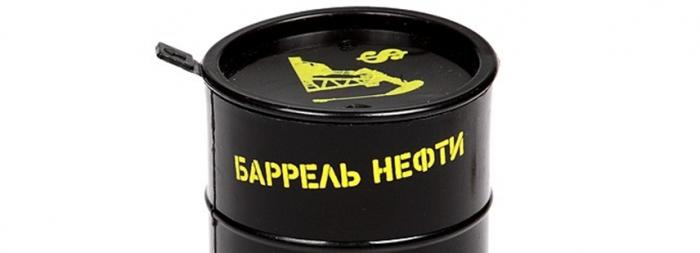 Символ нефти на рынке форекс graal форум форекс